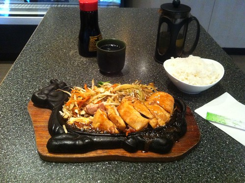 Chicken Teriyaki Teppan by raise my voice