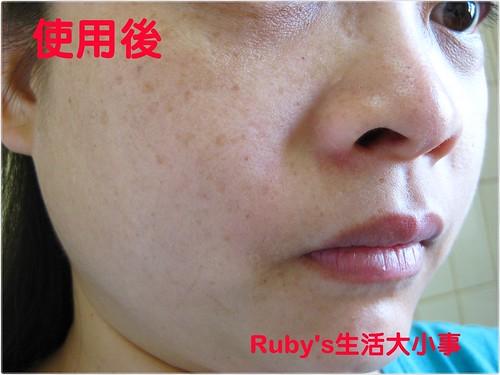 濃密保濕化粧水 (5)