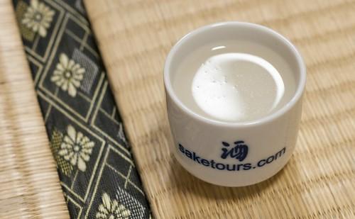 sake tours guinomi 2