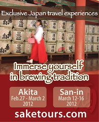 Sake World Sake Brewery Tours