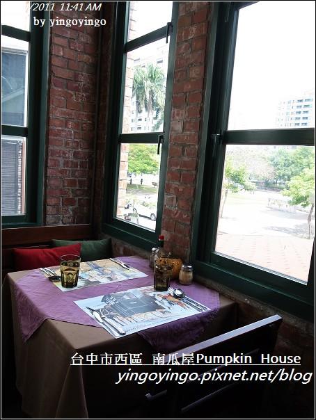 台中市_南瓜屋20110924_R0042303