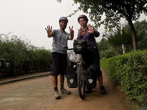 17,000 kilometre photo