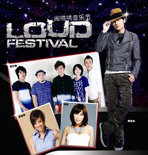 LOUD-Festival