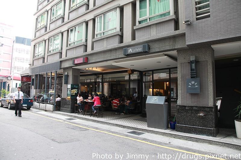 台中黎客商旅 Le Parker Hotel