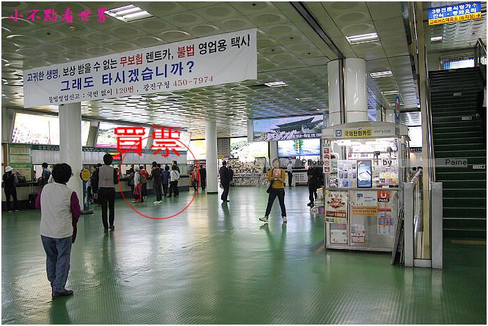小法國村 (2).jpg