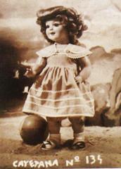 Muñeca Cayetana