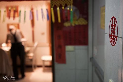 20111001正偉.意雯文定之喜-001.jpg