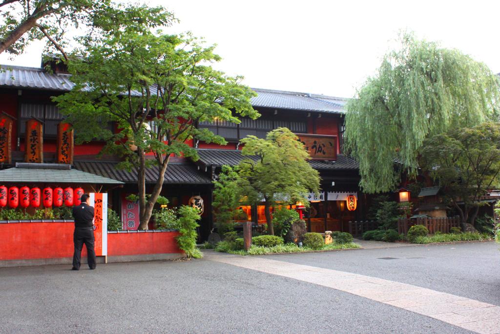 Tofu store Ukai Saginuma (1)