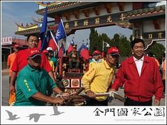 2011-西浦頭光前廟遶境-07.jpg