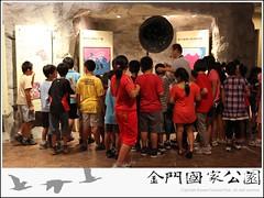 2011-小學生認識金門國家公園環境教育活動-09.jpg