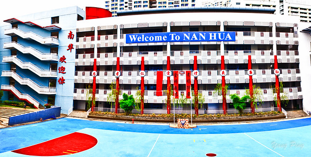 NAN HUA HIGH SCHOOL