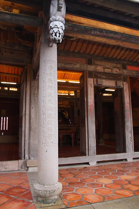 傳統藝術中心(廣孝堂)013