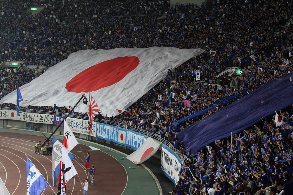 the supporters of JAPAN