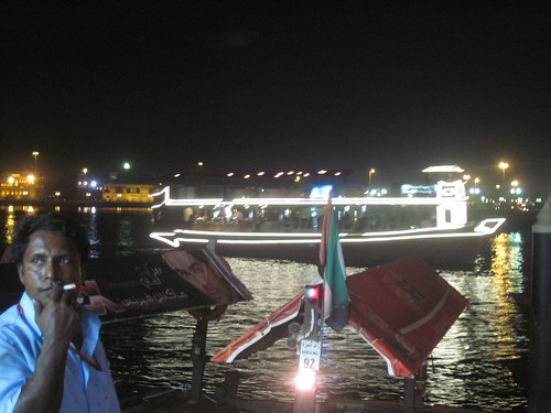 Cruises on Dubai Creek