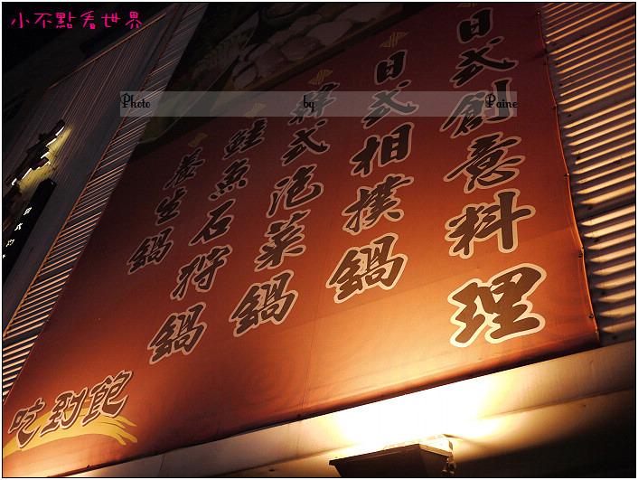 斗六花鳥山 (3).JPG
