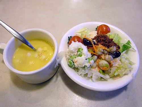 2011年10月17日の晩ご飯