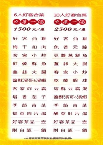 1109b10.jpg