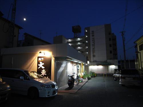 麺や大車輪@奈良市京終-02