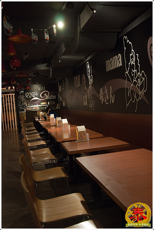 2011-09-08-歐卡桑家味料理 (28)