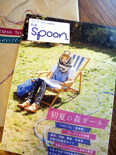 Spoon magazine 0108