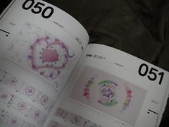 SANY0019