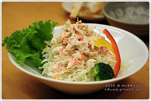 函館晚餐 (9).JPG
