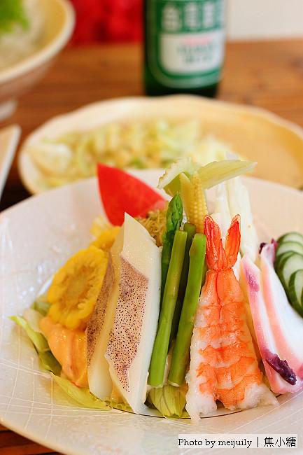 山本三日本料理08