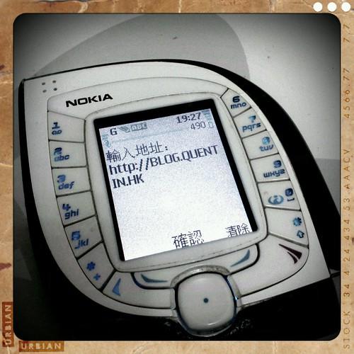 賣左iphone 後找出更正的7600!
