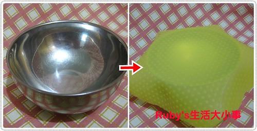 神奇矽膠保鮮膜 (10)