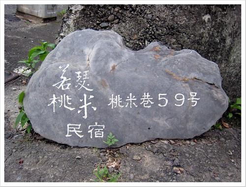 20110604-006