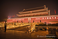 China - Beijing - Tiananmen Square (Alan&Megi) Tags: china alan canon landscape photography eos beijing walkabout forbiddencity tiananmensquare 2011 viewfinders zenitar16mmf28 ef24mmf14 alanling 5dmarkii alansphotography