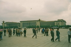 Beijing, Tiananmen Square, Great Hall of the People (Arian Zwegers) Tags: china square hall beijing 1995 tiananmensquare citysquare tiananmen greathallofthepeople hallofthepeople