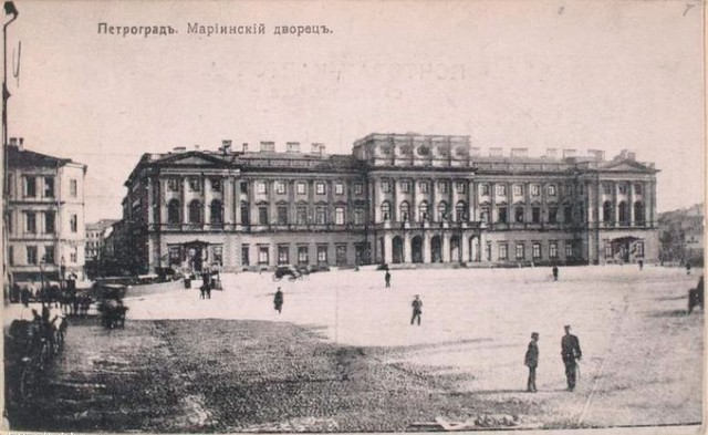 Петроград_Мариинский_дворец