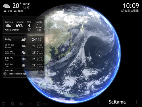 Living Earth HD iPad2