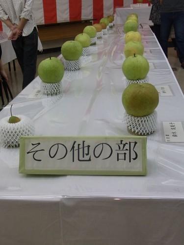 でかい梨コンテスト