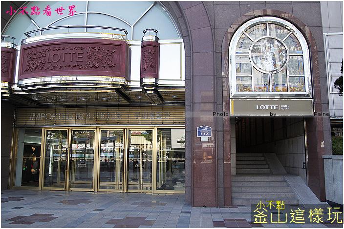 樂天飯店 (14).jpg