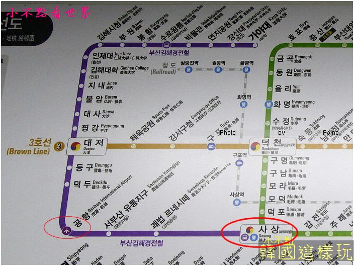 金海到金浦 (4).jpg