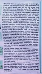 051 visitor information (Mark & Naomi Iliff) Tags: greece ελλάδα lesvos lesbos λέσβοσ mithymna μηθυμνα molyvos μολυβοσ castle καστρο ελλαδα