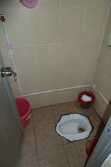 Bathroom/shower @ Shenzhen