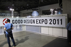 View Good Design Expo 2011 →
