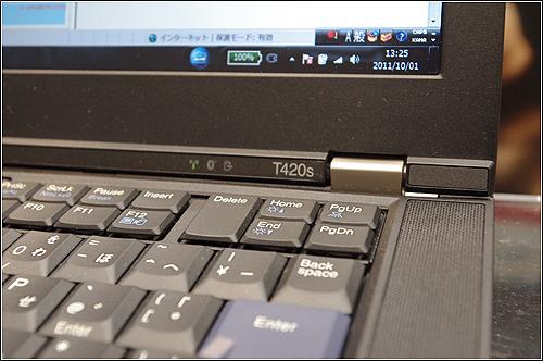 14.0型液晶 HD+(1600×900)を搭載のデスクトップノート「ThinkPad T420s」