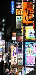 Tokyo - Shibuya Neon Lights (cnmark) Tags: street japan advertising geotagged lights tokyo noche neon nacht strasse shibuya busy pedestrians noite 日本 東京 nuit gebäude notte nihon nachtaufnahme 渋谷区 strase ©allrightsreserved olétusfotos doublyniceshot doubleniceshot tripleniceshot musictomyeyeslevel1 geo:lat=356594113424129 geo:lon=13969874952290252
