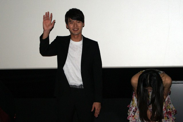 Hyun Bin- Late Autumn Stage Greeting (Feb 11, 2011) - 0082