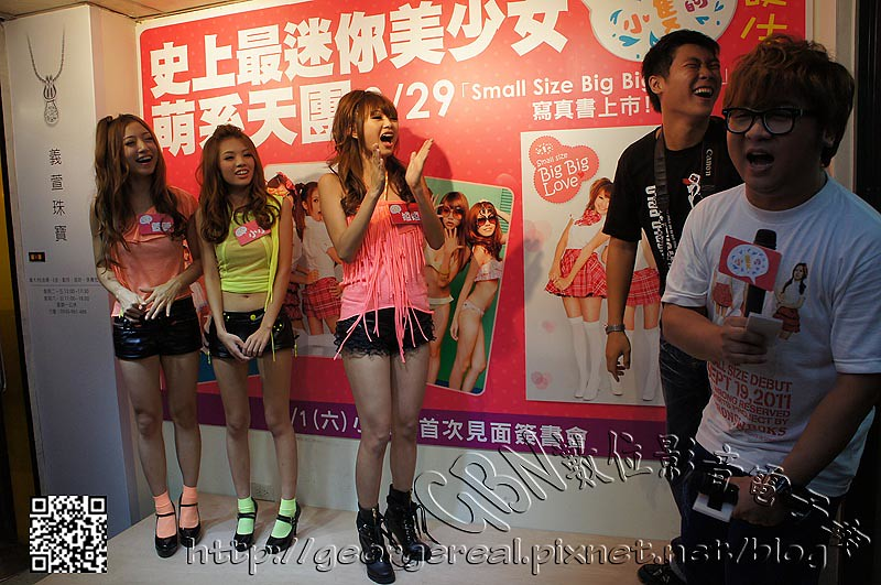 GBN-20111001-010