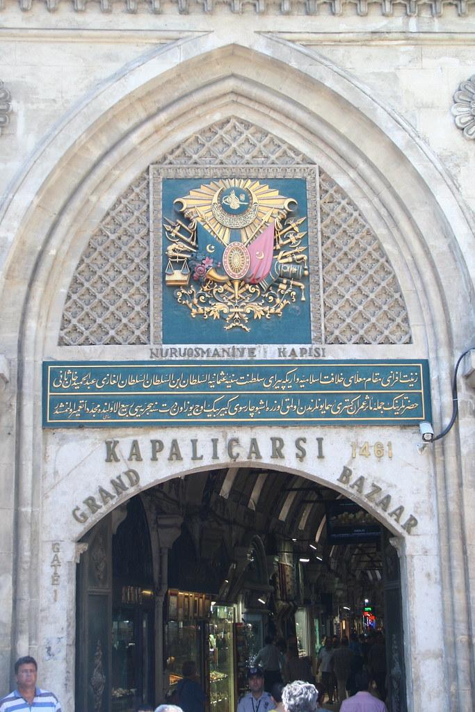 Nuruosmaniye Kapisi (gate), Grand Bazaar, Istanbul, Turkey