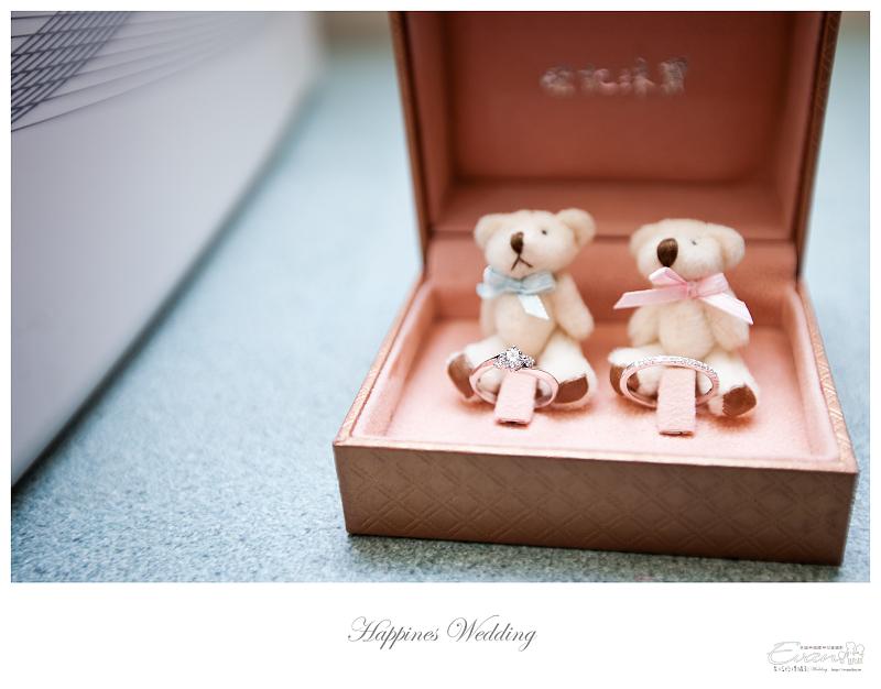 [婚禮記錄]致仲秀騏結婚紀錄_099