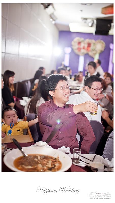 [婚禮攝影]貴元&君怡 文定全記錄_00188