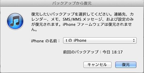 スクリーンショット 2011-10-14 23.55.03