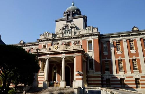 Nagoya city archives / 名古屋市市政資料館