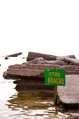 stop dangerous (Nekto Pushkin) Tags: sea sign pier rocks nohorizon stopdangerous